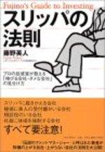 Innner_shoe_2