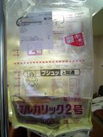 Hospital_sozai_4
