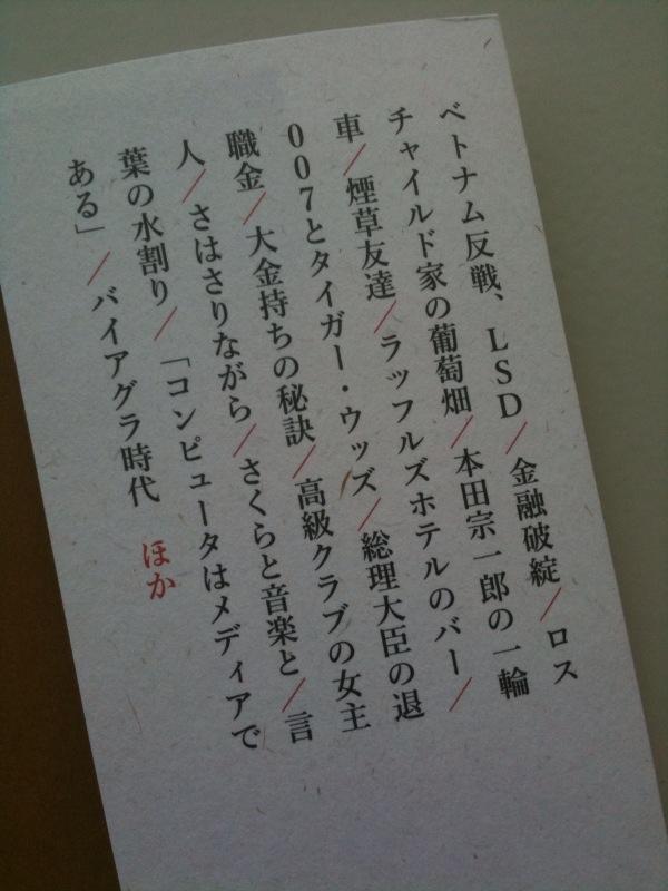 Iij_book2