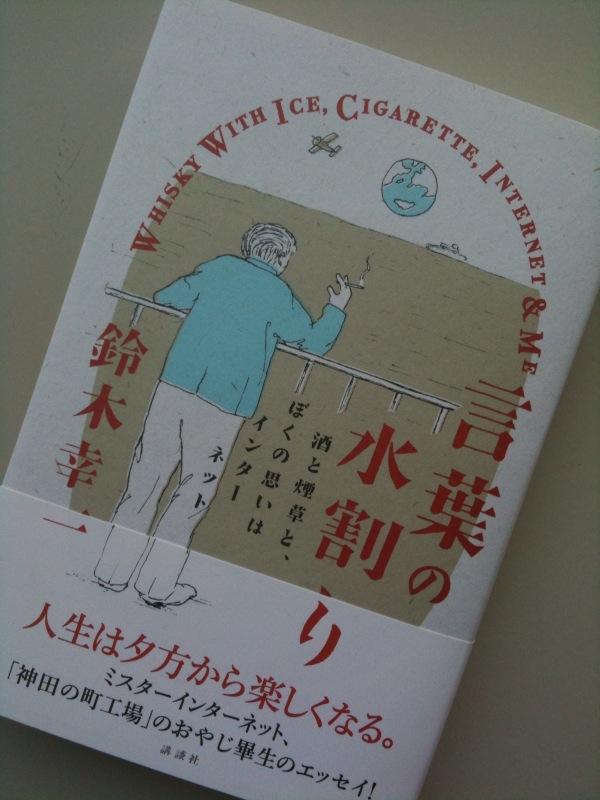 Iij_book_2