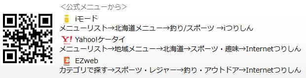 Ituri_renew_2