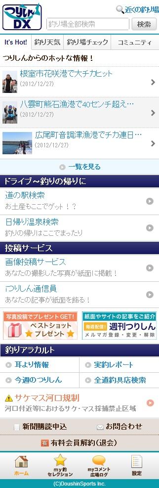Ituri2012_12