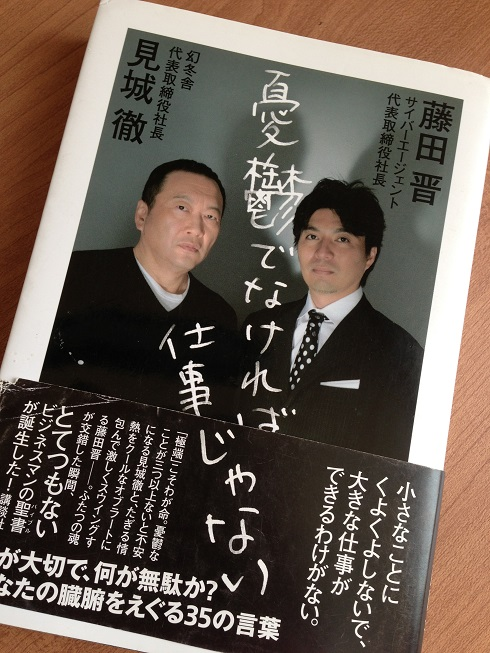 20131010_11_08_07