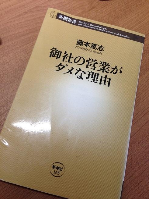 20131011_14_03_20